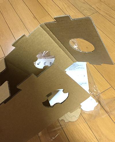 iPhone6 プロジェクター スマプロ