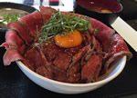 (閉店)土日限定ランチ 大阪・福島の「天地人」でローストビーフ丼を食ってきた