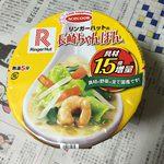 【実食レポート】 長崎ちゃんぽんリンガーハットのカップ麺を食べてみた