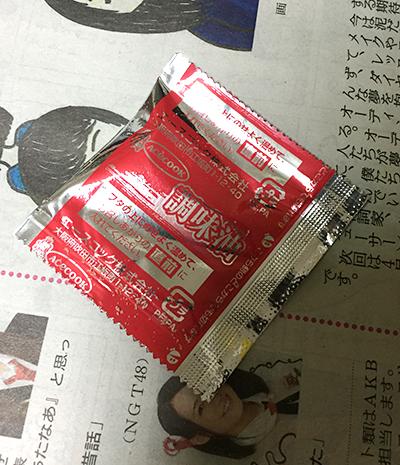 長崎ちゃんぽんリンガーハット カップ麺