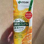 【濃縮還元とストレートジュースの違い】 関西スーパーに売ってる「瞬間パック 厳選みかん」がうますぎる件