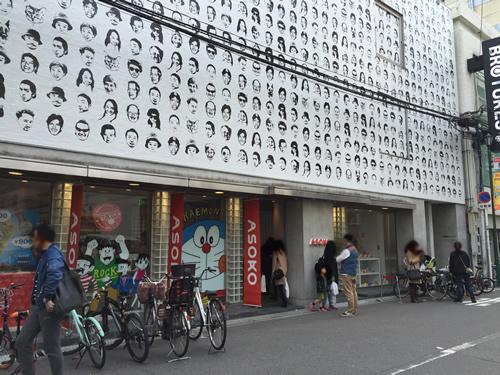 ASOKO 南堀江店