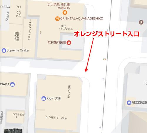 南堀江店 オレンジストリート