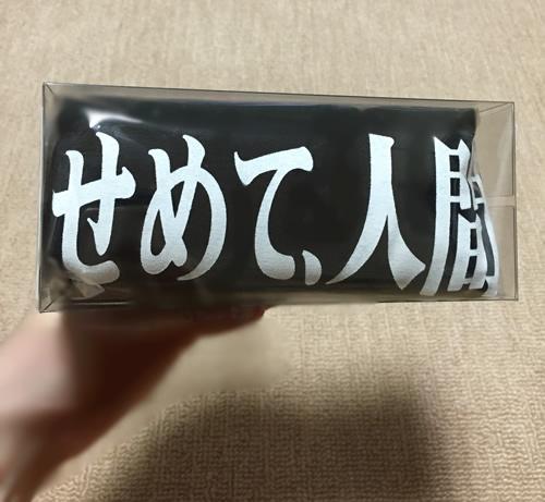 EVANGELION STORE OSAKA