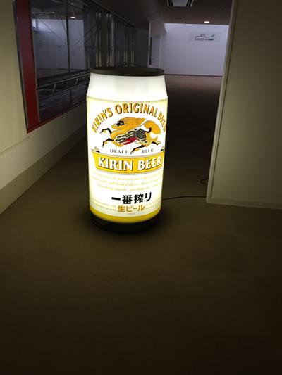 キリンビール神戸工場