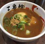麺900gまで無料、魚介粉入れ放題、スープおかわりOKと超太っ腹なつけ麺「三豊麺」に行ってきたぞ!