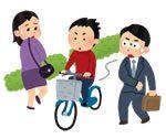 大阪のマナーの悪さは車・バイクではなく、歩行者と自転車である