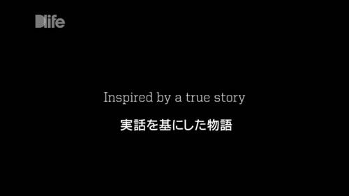 SCORPION/スコーピオン