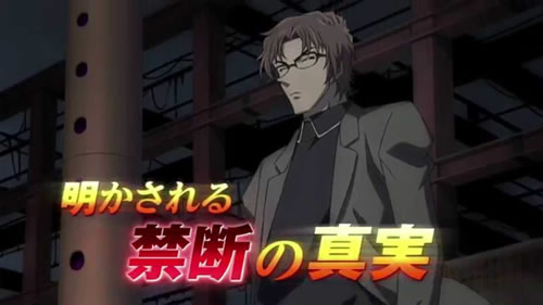 名探偵コナン 異次元の狙撃手(スナイパー)