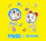 【3COINSとドラえもんがコラボ】 3COINS HEP FIVE店に限定グッズを買いに行ってきました