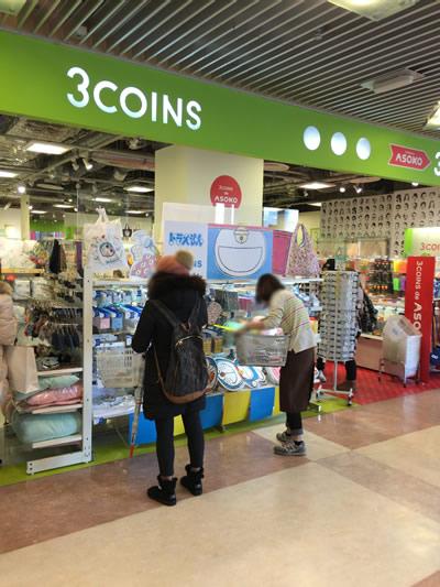 3COINS HEP FIVE店