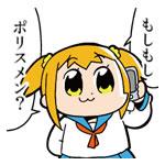 【最大報酬10万円】 身バレもなく安心、警察への匿名タレコミができる「匿名通報ダイヤル」